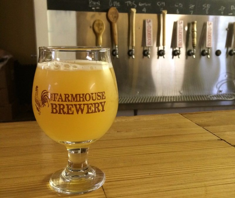 The Farmhouse Brewery